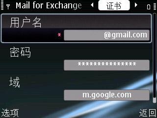 Mail For Exchange, Google Calendar, Certificate