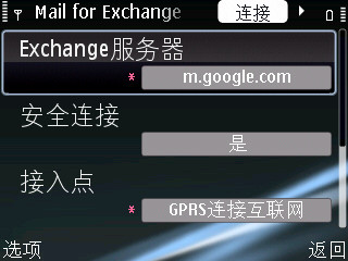 Mail For Exchange, Google Calendar, Connect